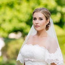 Wedding photographer Kristina Ipatova (ipatovakristina). Photo of 22.07.2016