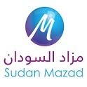 مزاد السودان  sudanmazad icon