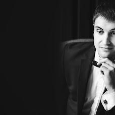 Свадебный фотограф Юлия Кубарко (Kubarko). Фотография от 10.10.2018