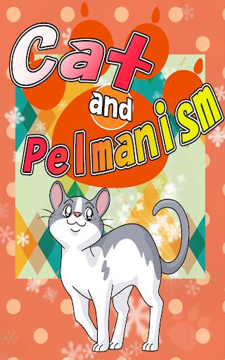 Cat and Pelmanism