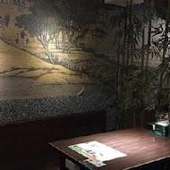 集客人間茶館