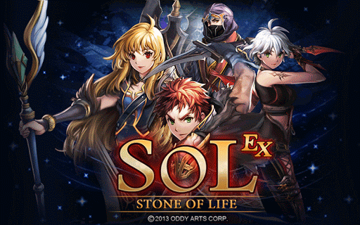 S.O.L : Stone of Life EX  astuce | Eicn.CH 1