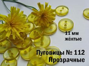 Photo: 0,24 грн