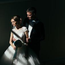 Wedding photographer Dmitriy Levin (LevinDm). Photo of 10.08.2015