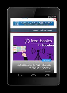 WebKoo Kurdish Media screenshot