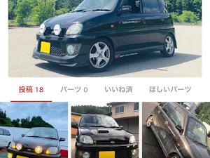 プレオ RS-Limitedのカスタム事例画像 まっちゃん☆WRXさんの2020年07月25日10:57の投稿