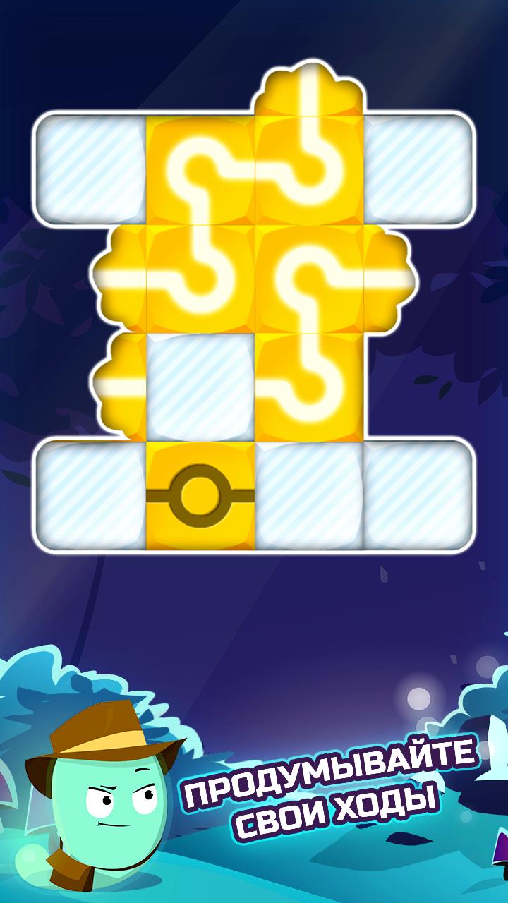 Скриншот Приключения светляков
