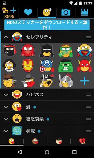 Emojidom 無料キャラクター 絵文字 デコメとの顔文字