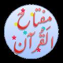 Miftah Ul Quran - Urdu icon