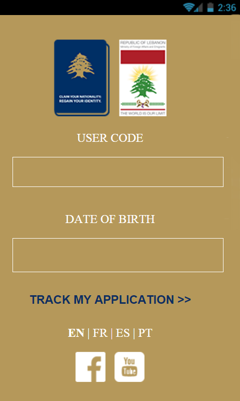 Lebanese Nationality Program- screenshot