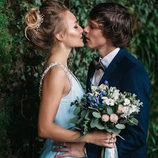 Wedding photographer Diana Khabibrakhmanova (foreverdiana). Photo of 10.10.2017