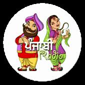 Punjabi Radio