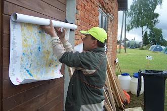 Photo: Демокарта от организаторов