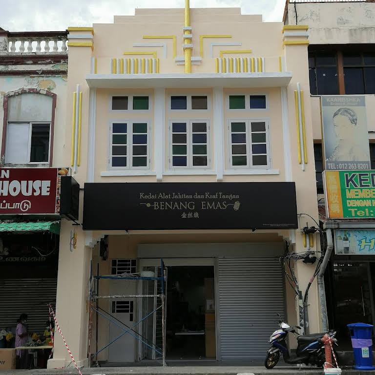 Kedai Alat Jahitan Dan Kraf Tangan Benang Emas Tailor In Bandar Kajang