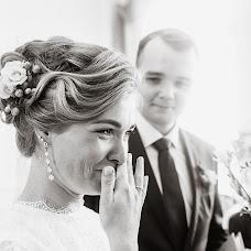 Wedding photographer Denis Sokovikov (denchiksok). Photo of 01.08.2017
