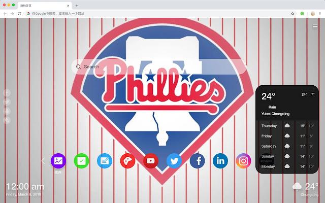 Philadelphia Sports HD Popular Sports Themes