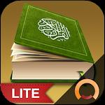 Holy Quran Lite القرآن الكريم Icon