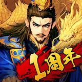 大三国志 Apk Download Free for PC, smart TV