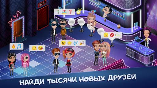 Avataria - social life & fashion in virtual world screenshots 8