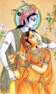 Krishna hd wallpaper download - náhled