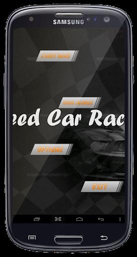 スピードカーレース