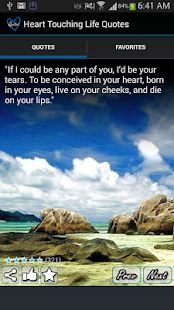 Heart Touching Quotes- screenshot thumbnail