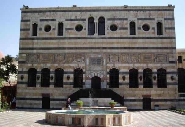 Palácio de Azem