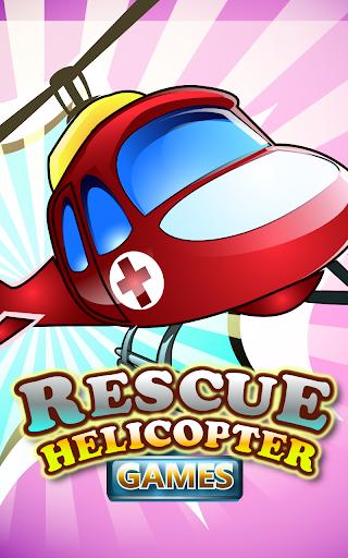 レスキューヘリコプターゲーム