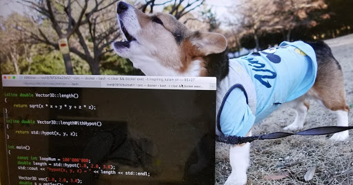 C++17の新機能を試す〜その1「3次元版hypot」