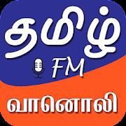 App Tamil FM Radios(Radio Station) - Online FM Songs APK for Windows Phone
