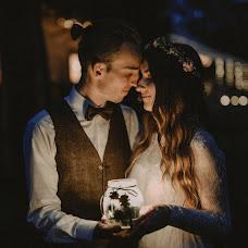 Wedding photographer Grey Mount (greymountphoto). Photo of 04.09.2017