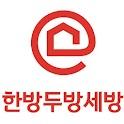 한방두방세방 - 부동산, 중고차, 재능인물 icon