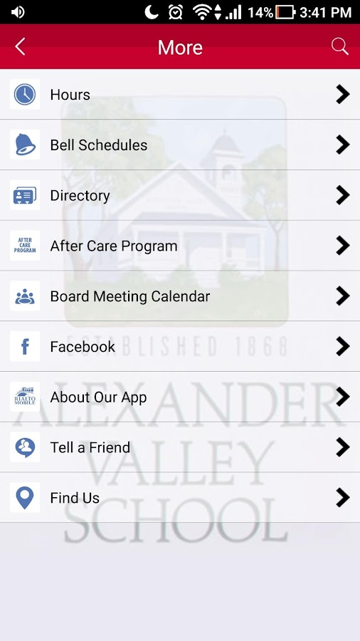 Alexander Valley Elementary School- screenshot