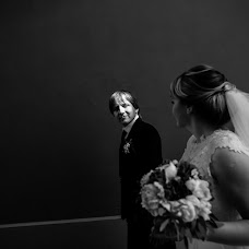 Wedding photographer Tigran Agadzhanyan (atigran). Photo of 08.09.2017