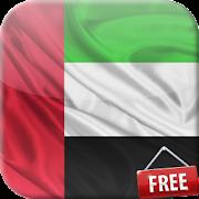 Flag of United Arab Emirates Live Wallpaper