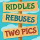 Riddles, Rebuses and Two Pics (game)