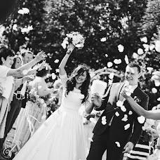 Wedding photographer Dmitriy Ryzhov (479739037). Photo of 01.04.2017