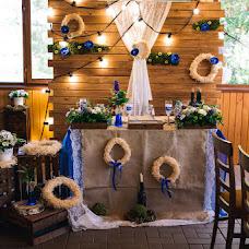 Wedding photographer Alena Fadeeva (skyline). Photo of 16.08.2016