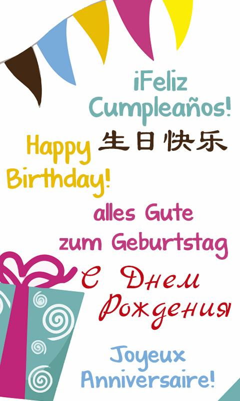 Happy Birthday Cards Android Apps on Google Play – Happy Birthday Cards Picture