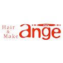 ange長野店、中野店、大豆島店、グリーンパーク店、篠ノ井店公式アプリ icon