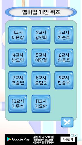 uc5d1uc2a4uc6d0(X1) ud034uc988 0.7 screenshots 2