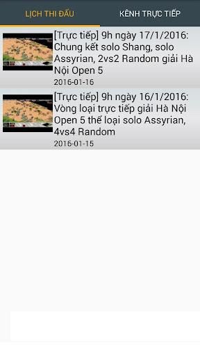 Aoe Video Live Stream