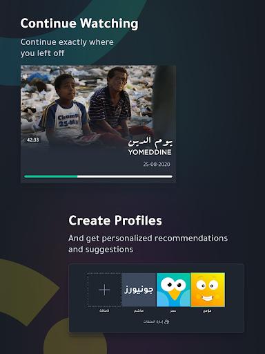 ufeb7ufe8eufeebufeaa - Shahid 5.8.0 Screenshots 17