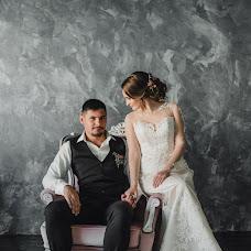 Wedding photographer Yana Krutko (YanaKrutko18). Photo of 10.10.2018