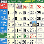 Urdu Calendar 2018