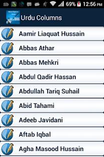 Urdu Columns - náhled