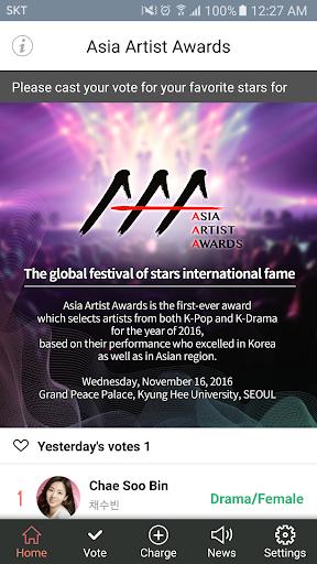 玩免費娛樂APP|下載2016 Asia Artist Awards app不用錢|硬是要APP