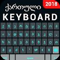 Georgian English Keyboard- Georgian typing icon