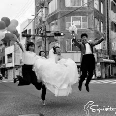 Wedding photographer Shintaro Hamada (hamada). Photo of 03.05.2016