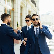 Wedding photographer Andrey Gribov (GogolGrib). Photo of 08.11.2018